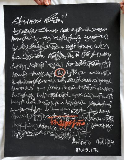 458. Cím nélkül. 1983.03.17. (60x40 cm) filc toll
